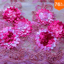 5 yards Rose Pink color together embroidery flowers several layers on the voile sheet for curtain or dress Luxury Design Fabric(China)