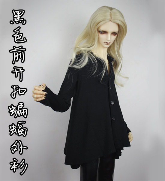 Fashion  black overcoat  For BJD 1/3  uncle SD17 BJD SD Doll Clothes Accessories fashion black turtleneck sweater for bjd 1 3 sd17 uncle doll clothes accessories