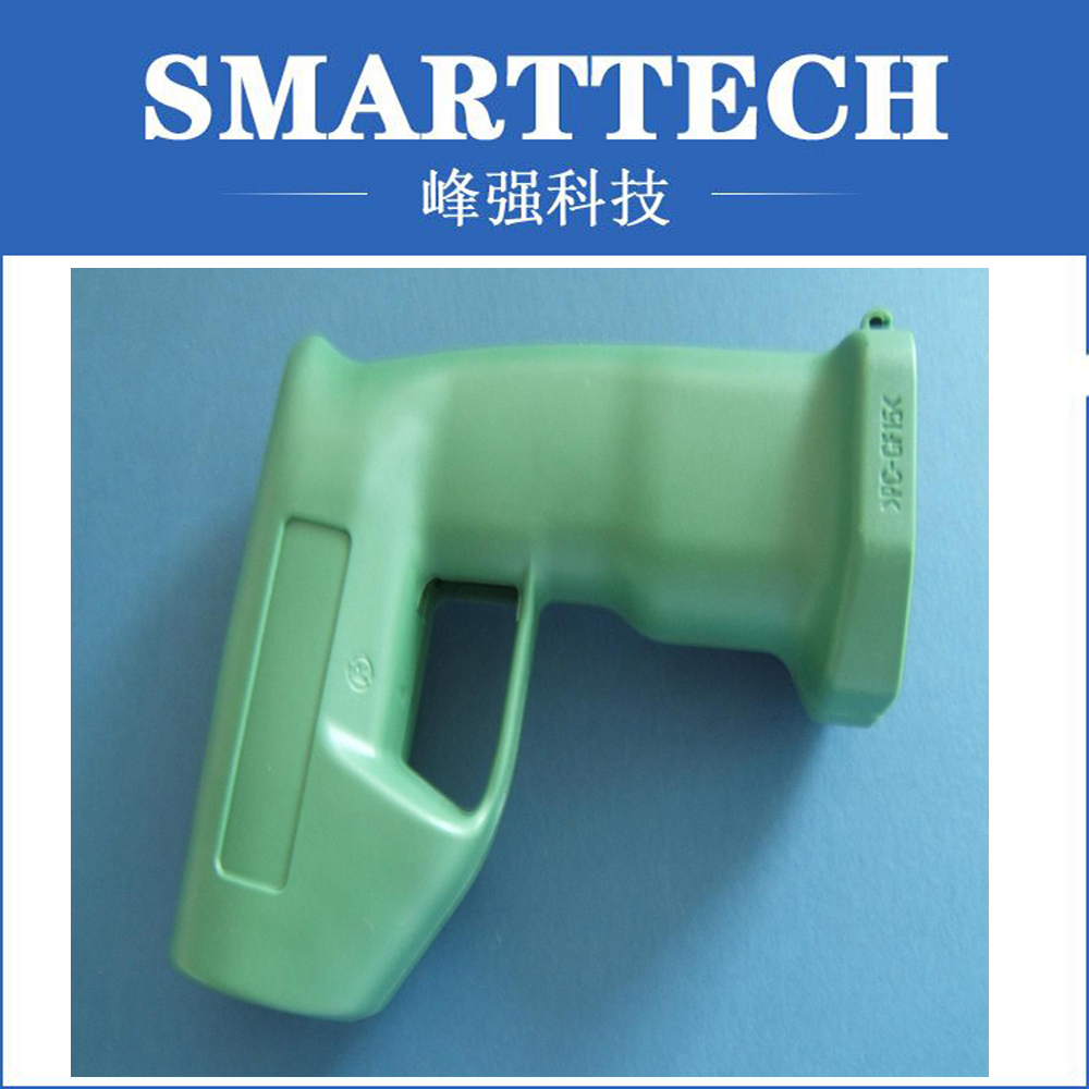 Precision injection molded plastic blow products manufacturing