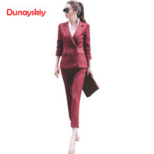 Women's OL Style Fashion Black Suits Sets / Female Business