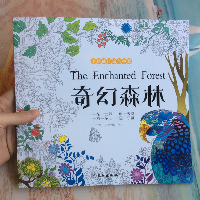 48 Pages The Enchanted Forest Adults Coloring Books For Kids Relieve Stress Graffiti Painting  Book Libros Para Colorear Adultos