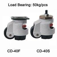4PCS CD 40F S Level Adjustment MC Nylon Wheel And Aluminum Pad Leveling Caster Industrial Casters