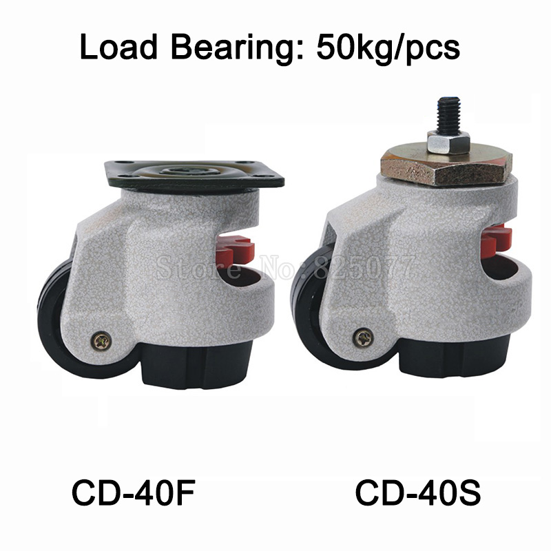 4PCS CD-40F/S Level Adjustment MC Nylon Wheel and Aluminum Pad Leveling Caster Industrial Casters Load Bearing 50kg/pcs JF1514 посуда для тушения tonze dgd 40f 40kz 40eb dgd 40f 40kz 40eb 4l