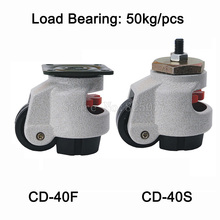 4PCS CD-40F/S Level Adjustment MC Nylon Wheel and Aluminum Pad Leveling Caster Industrial Casters Load Bearing 50kg/pcs JF1514