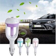 Автомобильный освежитель воздуха масло диффузор ароматерапия тумана фоггер автомобиля увлажнитель Воздухоочистители аромат диффузор эфирное