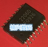 10pcs/lot XR2206D 2206D SOP16 parity function large amount of XR2206 chip New