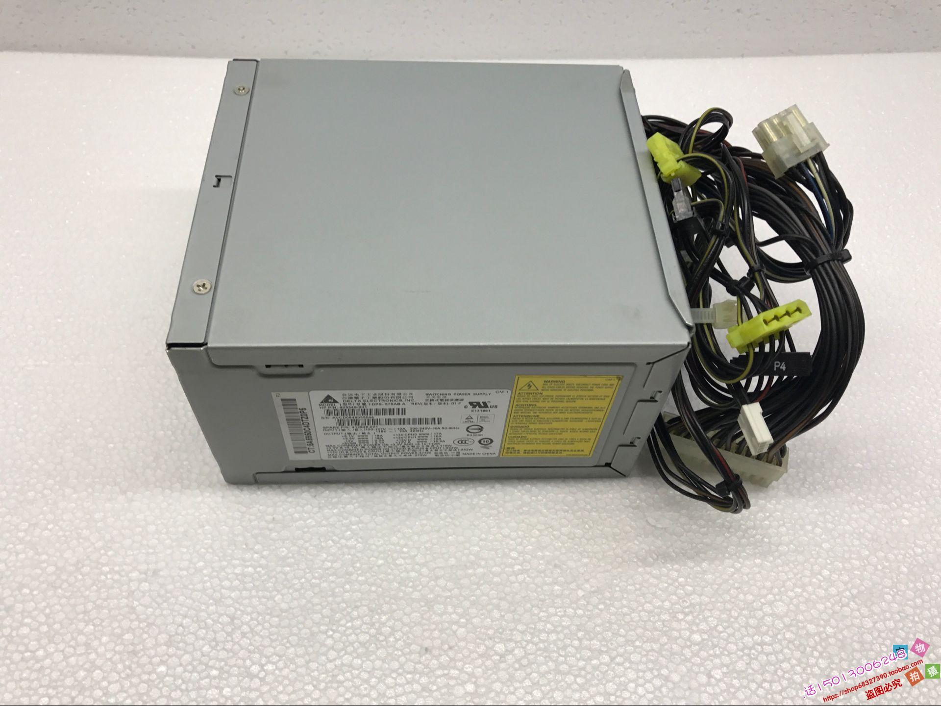 все цены на  XW6400 Workstation Power Supply 552W 405349-001 412848-001 DPS-575AB A  онлайн