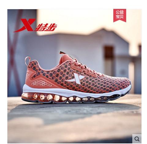 Xtep 2018 summer new wear-resistant cushioning air cushion shoes sports shoes women's trend running shoes специальный шаг xtep 984218119512 обувь кроссовки красный синий 39 метров