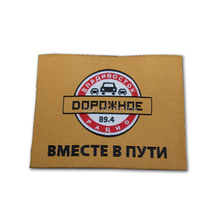 Customized clothing woven labels/garment embroidered tags/jacket windbreaker collar label/big size labels 1000 pcs a lot