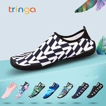 Кроссовки унисекс; обувь для плавания; обувь для водных видов спорта; пляжная обувь; обувь для серфинга; тапочки; светильник; спортивная обувь для мужчин и женщин