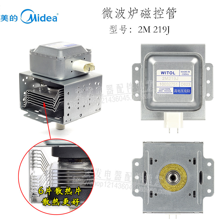 Free shipping new 2M219J Midea magnetron microwave oven parts WITOL New microwave...