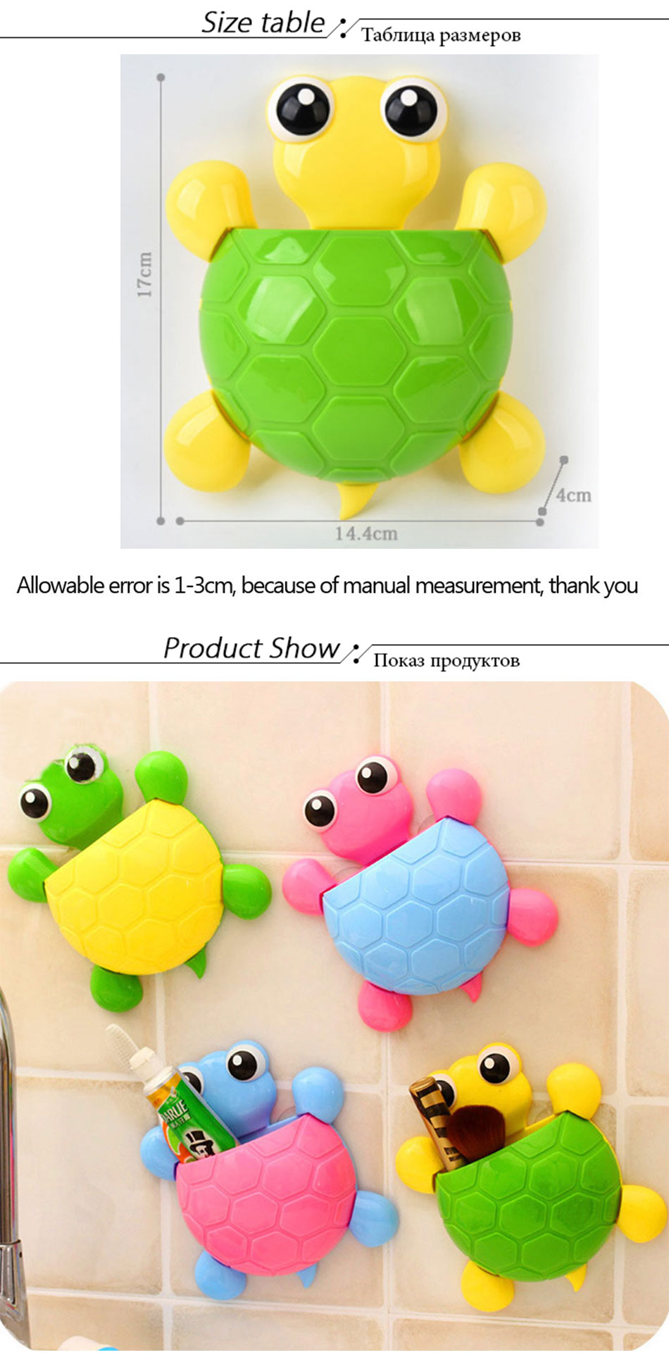 Icosy Cartoon Toothpaste Holder Multifunction Turtle Sucker Hook Toothbrush Holder Cartoon Tortoise Bathroom Accessories