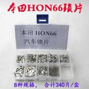 Image 1 - Blokada samochodu zestaw naprawczy akcesoria stroik blokady samochodu HON66 blokada płyta dla Honda ( NO1 6 każdy 50 sztuk nr 1. Nr 3 każdy 20 sztuk 340 sztuk)