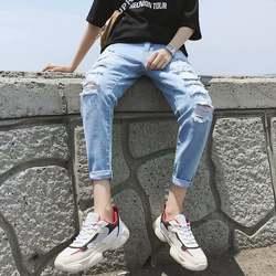 Модные девять точек рваные джинсы хорошо сочетаются с мужские узкие брюки для лета