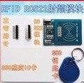 Новый Высокое Качество 1 Компл. Для Arduino MFRC-522 RFID Модуль RC522 Читатель Комплекты S50 13.56 мГц 6 см с Бирками СК РФ карты