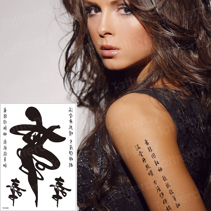 Temporary Tattoo Arm Sleeves Black Chinese Calligraphy Water Transfer Tattoo Men Women Body Art Temporary Tattoos Words Boys Big Temporary Tattoos Aliexpress