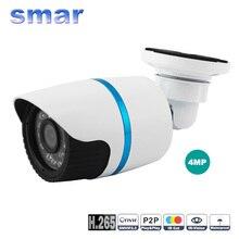 Hi3516D+OV4689 4MP IP Camera H.265 Onvif 4 Megapixel Mini Bullet IP Camera Outdoor IR CUT P2P Cloud Waterproof Network Interface