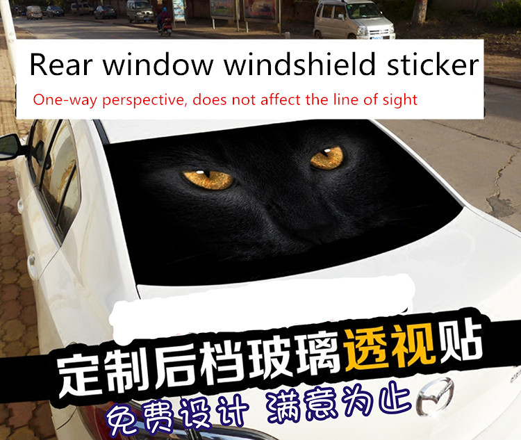 Custom Rear Window Stickers PromotionShop For Promotional Custom - Custom rear window stickers for cars