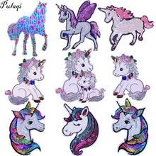 Pulaqi Sequined Patch Unicorn Embroidered Sew On Patches For Clothing DIY Sequin Applique Clothes H