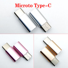 2 pcs/lot Type C to Micro USB Adapter Converter,Type-C Converter B for Data Transfer and Fast ChargingAdapter