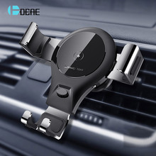 DCAE 10W QI Wireless Car Charger Gravity Air Vent Car Phone Holder Stand Fast Charging for iPhone 8 X XS XR Samsung S10 S9 S8 S7(China)