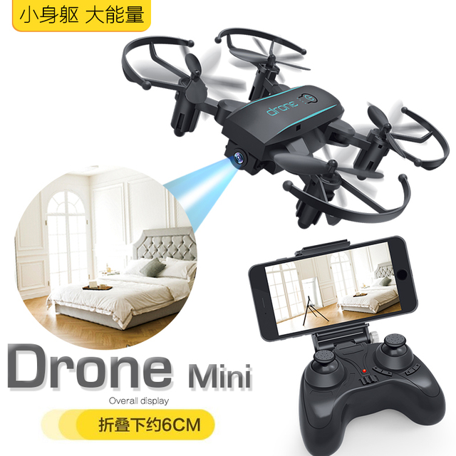 OTRC 1601 Foldable Drone with Camera HD 2MP Wide Angle WIFI FPV Altitude Hold RC Quadcopter Helicopter VS H47 Drone