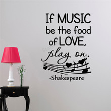 Wall Art Sticker If The Music Be The Food Of Love Quotes Decoration For Bedroom Poster Vinyl Removeable Mural Modern Decal LY402 wall sticker how can i say i love you quotes decoration for livingroom bedroom poster vinyl art removeable mural ly609