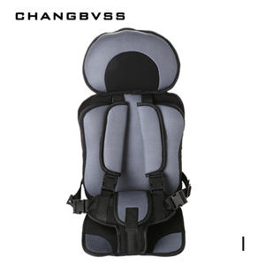 Changbvss Adjustable Booster Child Safety Baby Chair Seats