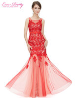 Ever Pretty Free Shipping 08435 Unique Elegant Red Lace Padding Sleeveless Long Tulle Evening Dress For