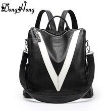 Модные женские туфли рюкзак высокое качество молодежи натуральная кожа рюкзаки для девочек-подростков Женский школьная сумка рюкзак Mochila
