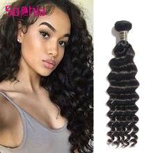 7A Cuticle Intact Loose Deep Wave Brazilian Virgin Hair 10″~30″ Sophia Hair Products Brazilian Human Hair Weave 1 Bundle/100g