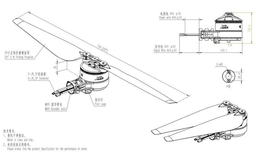hobbywing x8 motor (9)