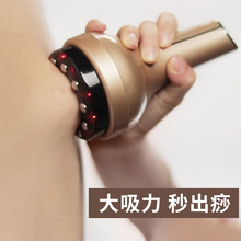 Scraping Instrument Electric Machine Household Cupping Whole Body Lymphatic Detoxification Massager Meridian Brush Dredge