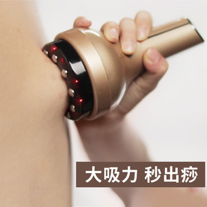 Image 1 - Scraping Instrument Electric Machine Household Cupping Whole Body Lymphatic Detoxification Massager Meridian Brush Dredge