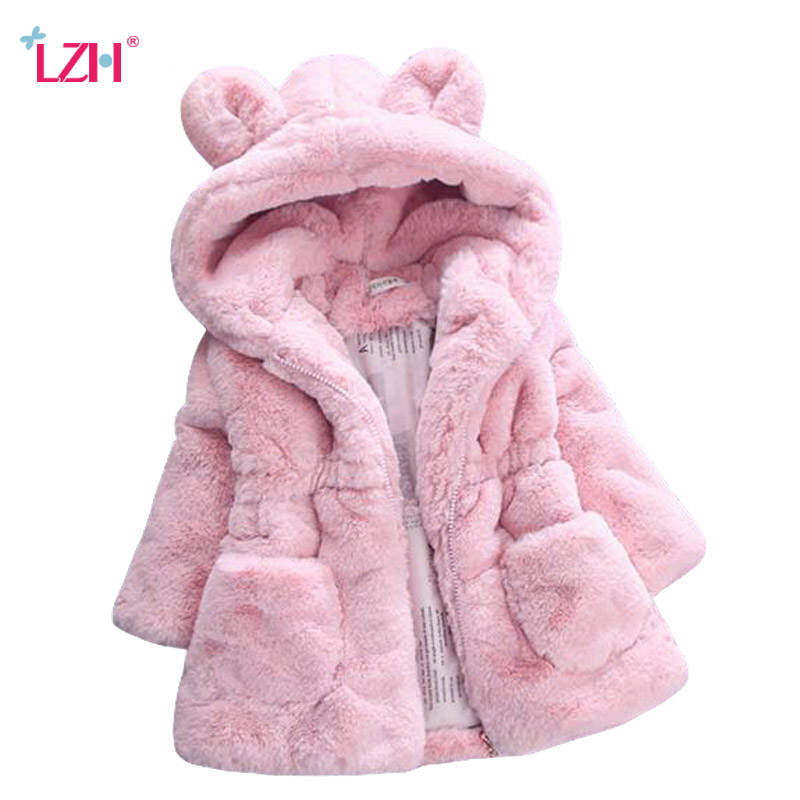 Baby Girls Jacket 2018 Autumn Winter Jacket For Girls Fur Coat Children Jacket Kids Warm Hooded Outerwear Coat For Girls Clothes children jacket print flower thick warm faux fur coat kids pretty winter hooded button long jacket for girls autumn girls coat