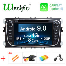 Android 9.0 IPS DSP 2 DIN Lecteur DVD Pour FORD focus Mondeo S-MAX C-MAX Galaxy kuga Voiture GPS Radio Multimédia Stéréo automatique pc(China)