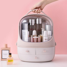 Creative Portable Cosmetic storage box dust rack dressing table desktop skin care products lipstick mask  cosmetic