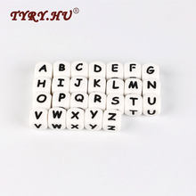 TYRY.HU 50Pcs Letras Teether Bead BPA Free 12mm Silicone Letter Beads For Jewelry Making Baby Teether Necklace Pacifier Chain(China)