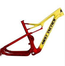 genuine align t rex 550l carbon fiber main frame r 2 0mm h55b005xxw original trex 550 spare part sfree shipping with tracking red gold color  MTB bike frame  glossy finished carbon fiber mountain 27.5er plus mtb bike frame BSA rear 148X12 free shipping