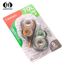 2PCS Economical Set Correction Tape Corretiva Papeleria Stationery Office School Stationery Supplies Material Escolar papelaria
