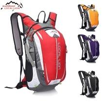 Ourdoor Sport Bag Waterproof Bicycle Backpack Cycling Bike Rucksacks Packsack Riding Running Backpack Ride pack