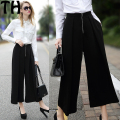 2017 new spring trousers for women Europe women fashion runway nine loose waisted wide leg pants Women's pants femme YN08