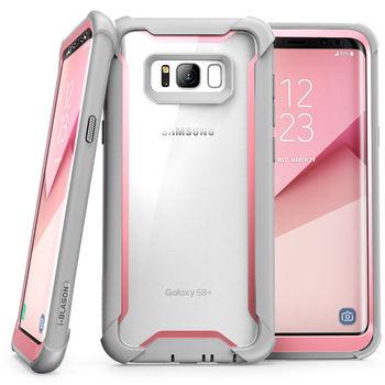 Galaxy S8 Plus Full Body Rugged Case