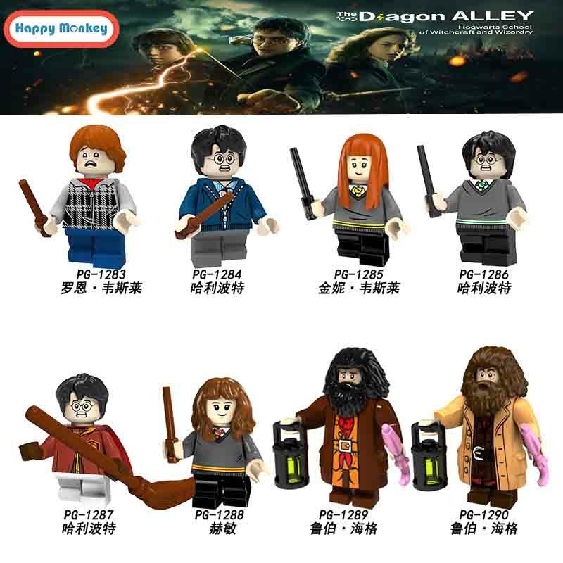 Harry Potter Single Sale Action Figures Hermione Granger Ron Lord Voldemort lego