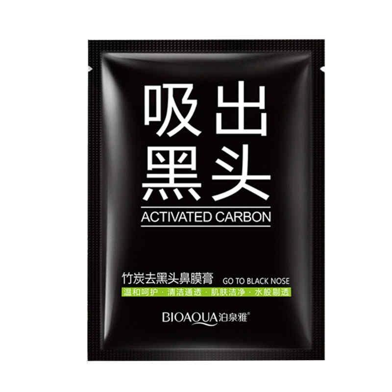 Cuidado facial Máscara negro Máscara Removedor de La Espinilla Limpiador de Poro