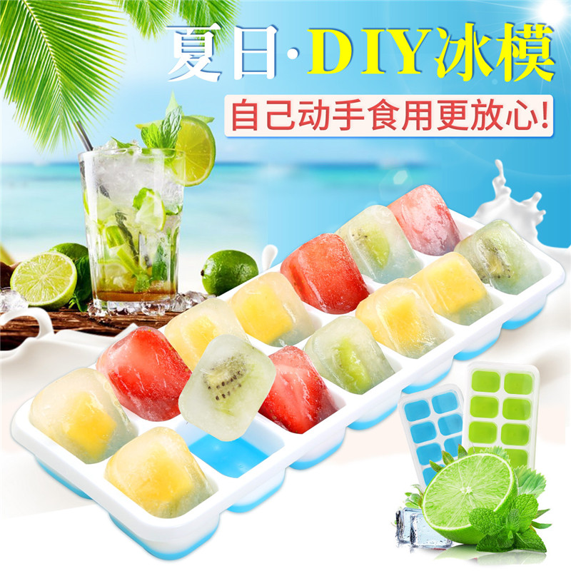 Easy Remove Ice Cube Dies Kitchen Party Ice Making Tool 14 Rectangle Trays Silicone Mold For Summer DIY Food Icecream with Cover