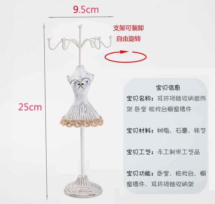 Fashion gray 25 9 5cm Sequins Gown mannequin clothes Earring Necklace Stand Display Holder Ring storage jewelry rack 1pc C550 in Mannequins from Home Garden