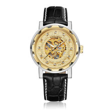 OUYAWEI Men Watches New Sport Skeleton Mechanical Watch Golden Clock Hand Wind Montre Homme Top Brand Luxury