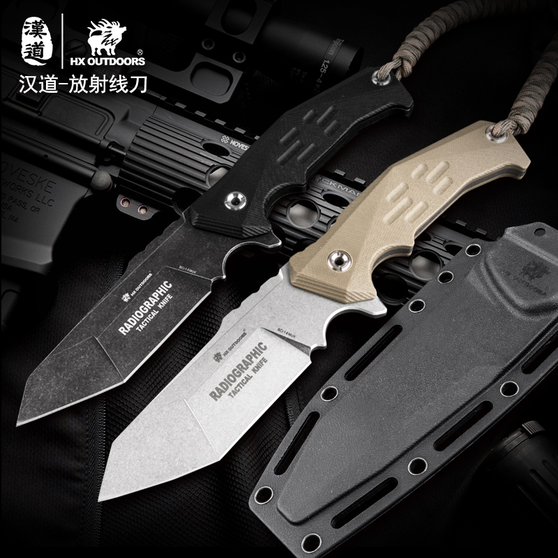 HX Outdoors Fixed Blade Knives Hunting knife , Survival Rescue Knife 8cr14mov Steel ,G10 Handle ,Outdoor Tool Thickness: 0.5CM