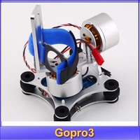 Special Aerial FPV Gopro3 Dog 3 Brushless PTZ Gopro Two Axis Average Elf Yuntai Free Debugging